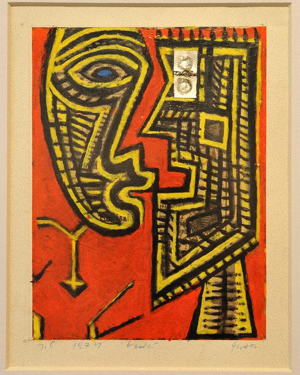 Jan Czarny, bez tytułu, 1974, gwasz, papier, 20 x 14,5 cm, fot. Tomasz Zapałowicz