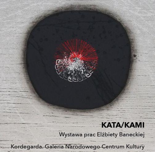 20-10_kord_kata_9x16_www_auto_1600x800