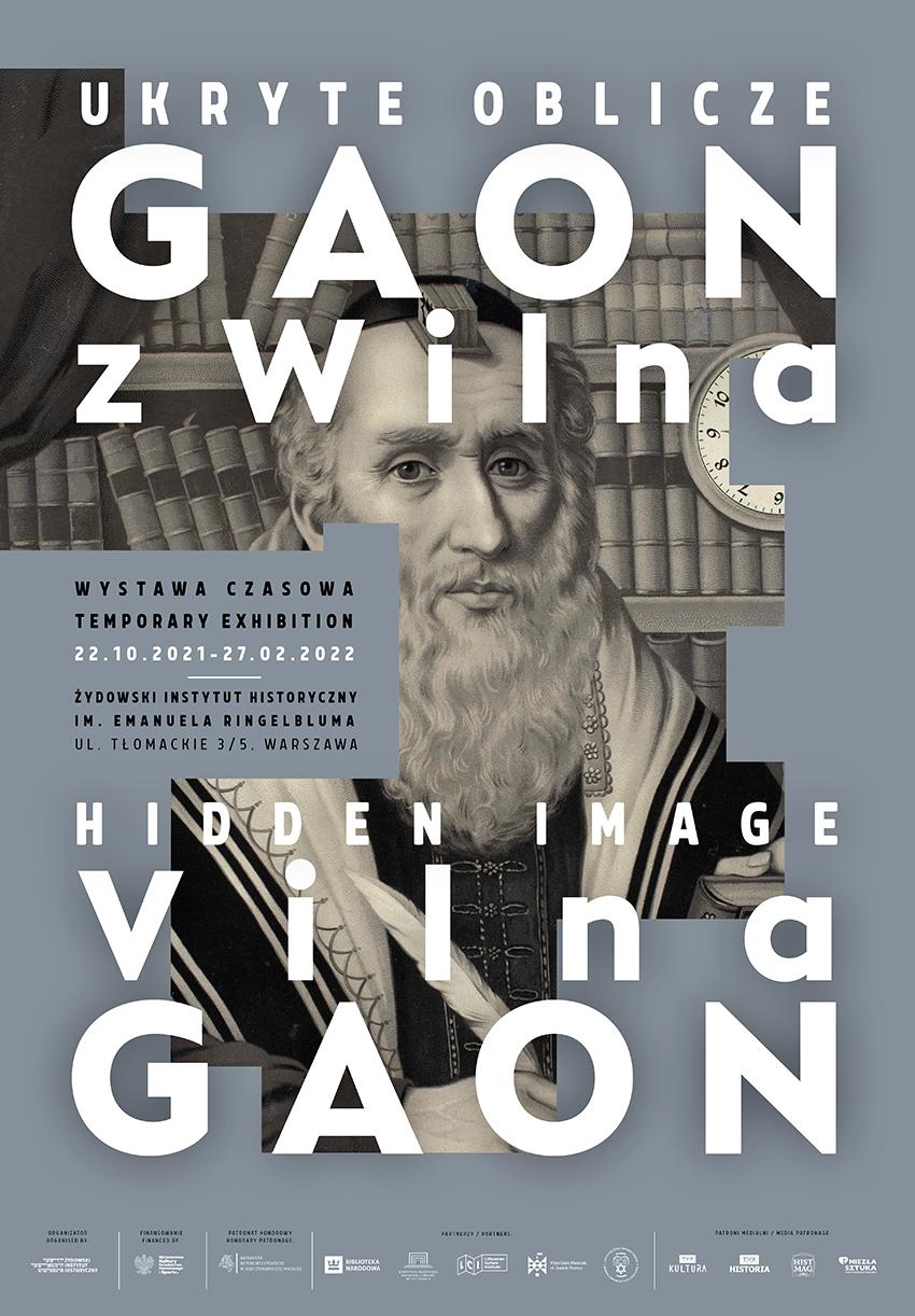 Ukryte oblicze, Gaon z Wilna, wystawa, Żydowski Instytut Historyczny, niezła sztuka