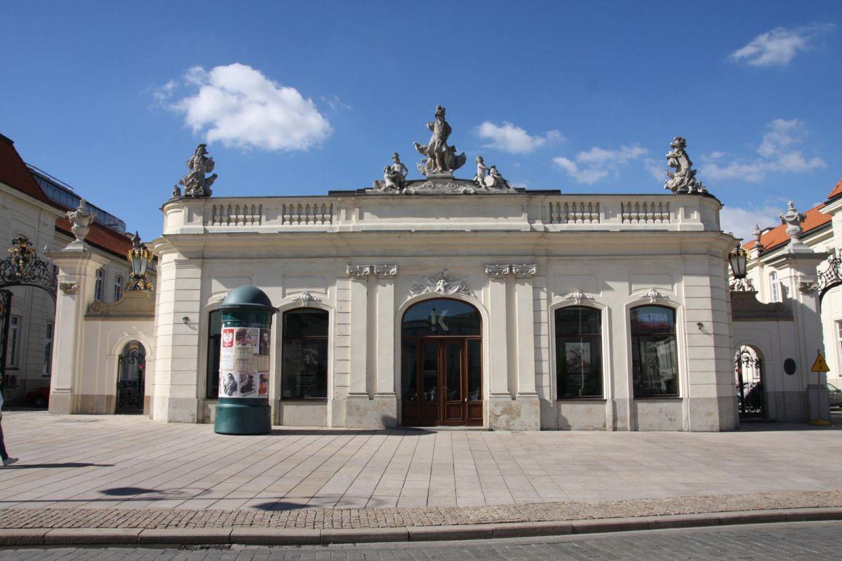 galeria kordegarda, narodowe centrum kultury