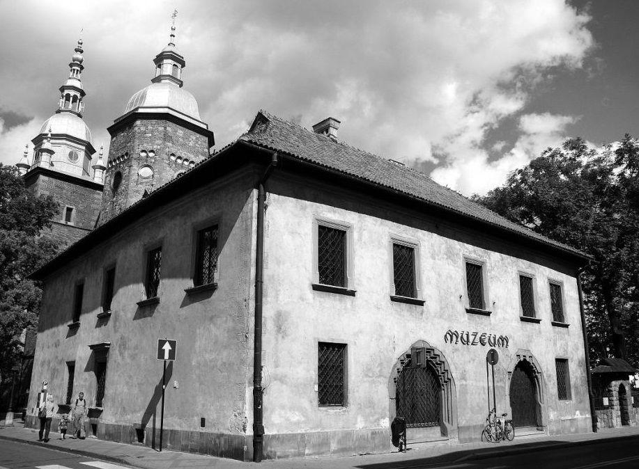 muzeum_okregowe_w_nowym_saczu